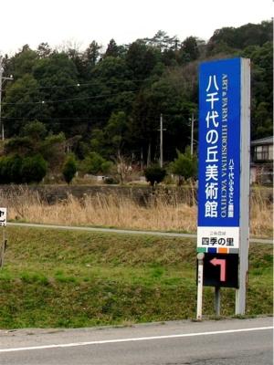 f:id:kanototori:20100523020242j:image