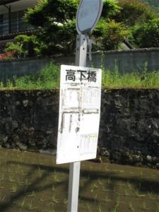 f:id:kanototori:20100908010914j:image