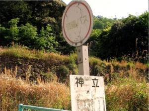 f:id:kanototori:20100908010915j:image