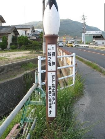 f:id:kanototori:20100920005651j:image