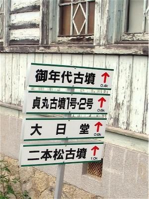 f:id:kanototori:20101021020801j:image