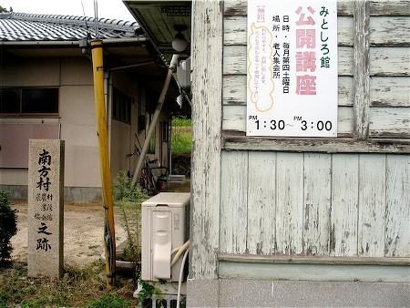 f:id:kanototori:20101021020802j:image