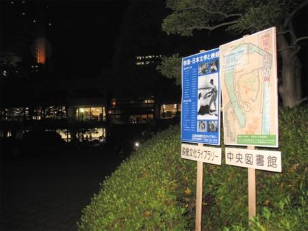 f:id:kanototori:20101202014908j:image
