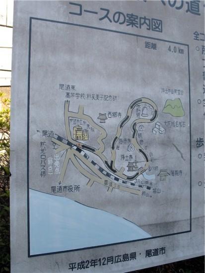 f:id:kanototori:20110101231808j:image