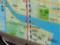 新広駅周辺案内図