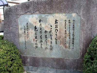 f:id:kanototori:20110508125219j:image