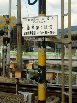 f:id:kanototori:20110521225027j:image
