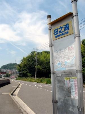 f:id:kanototori:20110531012757j:image