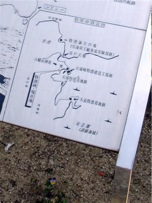 f:id:kanototori:20110602011923j:image