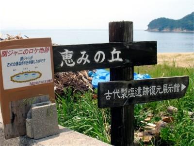 f:id:kanototori:20110612014607j:image