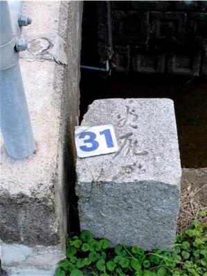 f:id:kanototori:20110702020303j:image