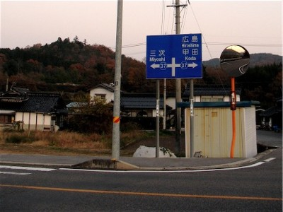 f:id:kanototori:20110707011612j:image