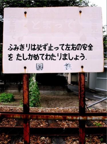f:id:kanototori:20110720102103j:image