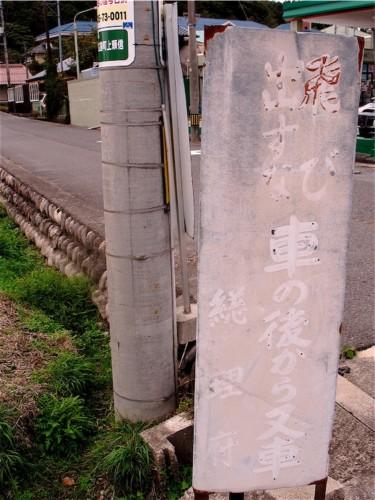 f:id:kanototori:20110731010058j:image