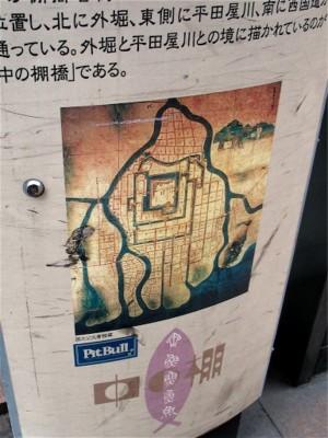 f:id:kanototori:20110827000307j:image