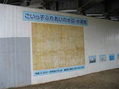 20110907013309