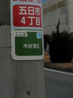 f:id:kanototori:20110912003947j:image