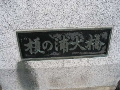 f:id:kanototori:20110912004205j:image