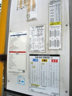 f:id:kanototori:20111027001917j:image