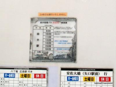 f:id:kanototori:20111201225002j:image