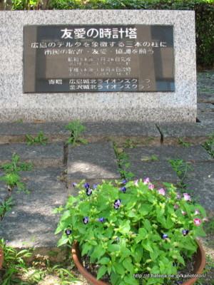 f:id:kanototori:20111218001448j:image