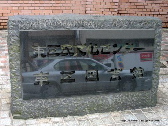 f:id:kanototori:20111221142948j:image