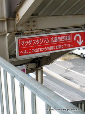 f:id:kanototori:20111226020147j:image