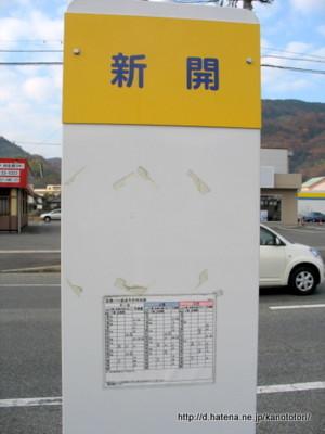 f:id:kanototori:20120108005632j:image