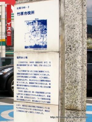 f:id:kanototori:20120110110131j:image