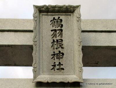 f:id:kanototori:20120123000004j:image