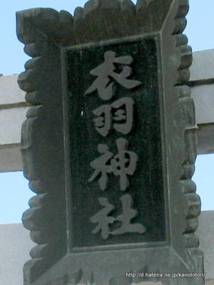 f:id:kanototori:20120123000632j:image