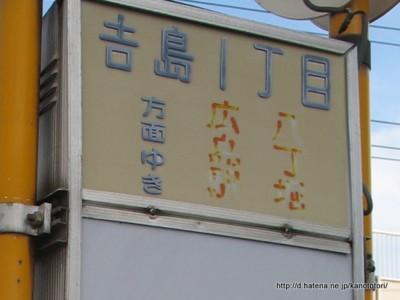 f:id:kanototori:20120124010505j:image