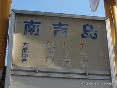 f:id:kanototori:20120124010908j:image