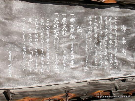 f:id:kanototori:20120201234010j:image