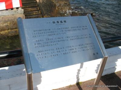 f:id:kanototori:20120205001127j:image