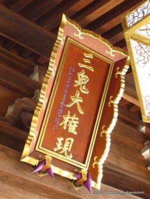f:id:kanototori:20120211021713j:image