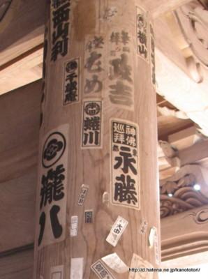 f:id:kanototori:20120213004343j:image