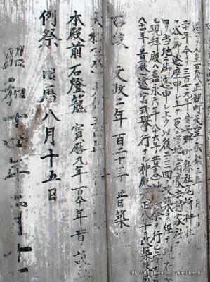 f:id:kanototori:20120218010943j:image