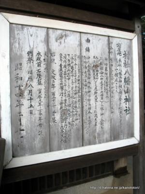 f:id:kanototori:20120218010947j:image