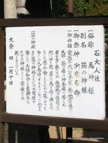 f:id:kanototori:20120218150824j:image