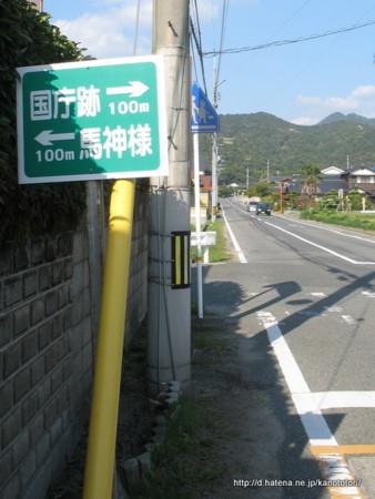f:id:kanototori:20120219215859j:image