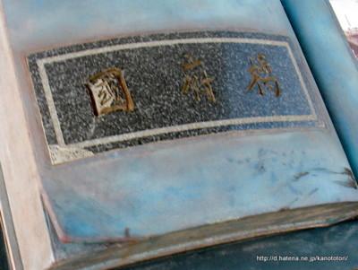 f:id:kanototori:20120224210416j:image