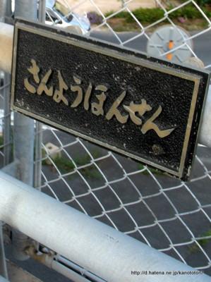 f:id:kanototori:20120229002723j:image