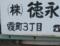 20120313232953