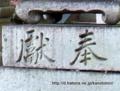 20120320032457