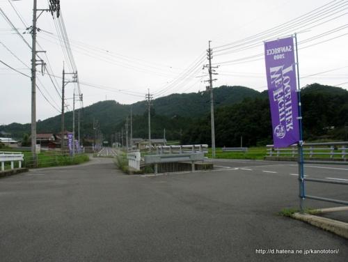 f:id:kanototori:20120401233627j:image