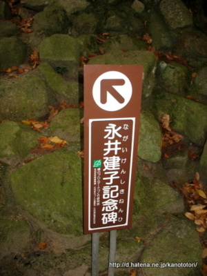 f:id:kanototori:20120407011919j:image
