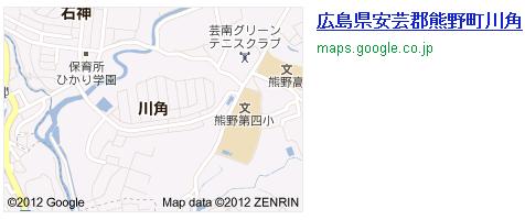20120415040823