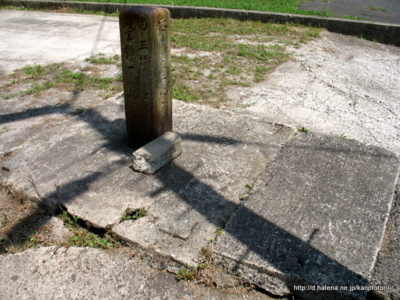 f:id:kanototori:20120425012307j:image