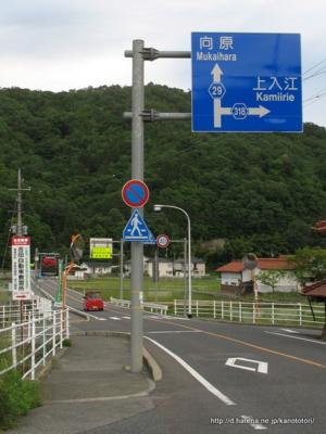 f:id:kanototori:20120429002432j:image
